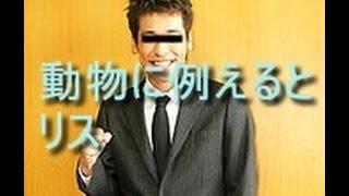 チャンネル登録、よろしくお願いします。 ドラマ『HEAT』に出演する佐藤...