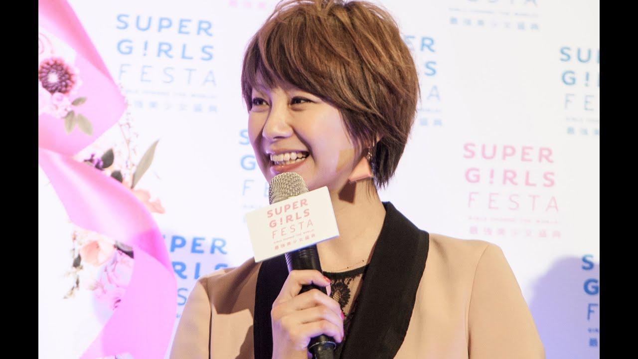 人氣名模田中美保:貼心男最讓人動心 - YouTube