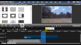 Как монтировать видео в редакторе Камтазия студия 8? И сохранять его на компьютер?(В ролике Вы увидите Как работать в Камтазия студия8? Как отделить аудио от видео? Как обрезать музыку по..., 2015-07-01T20:57:40.000Z)