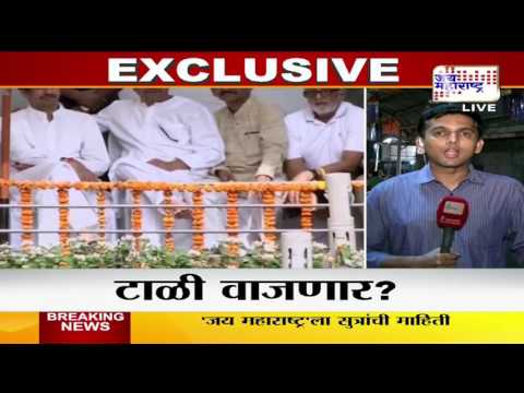 After Calling Off Alliance With BJP,  Shiv Sena May Now Join Hands With MNS: Sources