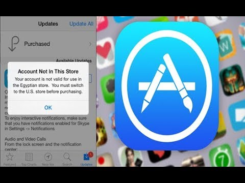 حل مشكلة Account Not In This Store في App Store في ثواني Youtube