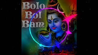 Shiva lingare pani dhalibi(Bol bam Special dance)Odiadjs.in