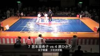 第31回オープントーナメントウエイト制全日本空手道選手権大会 宮本亜希...