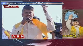 Naidu Tamil Speech in Karunanidhi