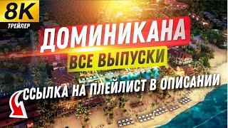 Доминикана Lopesan Costa Bávaro Resort Spa Casino обзор отеля в Доминикане Отдых в Доминикане