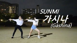 SUNMI(선미) - Gashina(가시나) dance cover short ver.