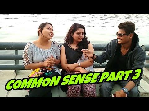 COMMON SENSE PART 3 || baap re  baap