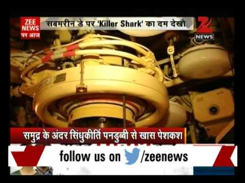 Zee Media Exclusive: How does a submarine work!