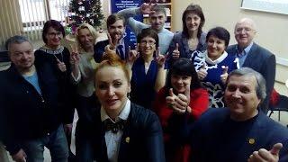03.12.16г. Региональное обучение г.Красноярск http://exappteam.com/