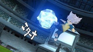 Inazuma Eleven Strikers Raimon II vs Zeus Wii (Dolphin Emulator)