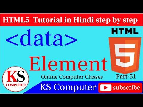 Data Tag-HTML5