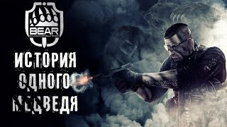 РАСЛАБОН!!!!ESCAPE FROM TA...