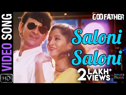 Saloni Saloni   Video Song   Godfather Odia Movie   Siddhanta Mahapatra , Anu Choudhury