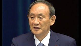 記者会見する菅首相(ロングバージョン)