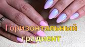 Дизайн ногтей: закрепляем стразы под гель лак - YouTube