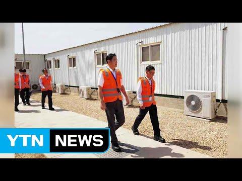 삼성 이재용 부회장, 도쿄에서 열리는 럭비월드컵 개회식 참석 / YTN