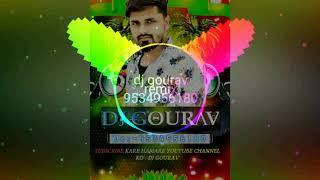 Garmi Ke Din Bate Bhojpuri Version Sexy Dance Dj Gourav Remix