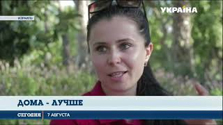Работа на износ: как трудятся украинцы в Израиле(, 2018-08-07T16:51:50.000Z)