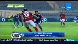 مساء الأنوار- فاروق جعفر يجعل شلبي ومحمود يونس يضحكون بسبب موقف العربية الـ Bm
