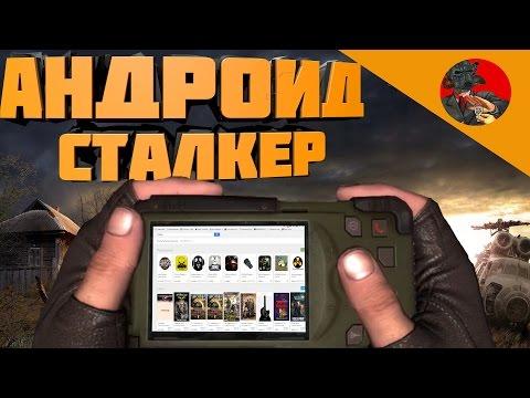 Шутки, приколы - Игры для Android - Страница 1 из 1