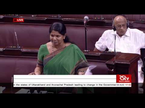 Smt. Kanimozhi 's comments on recent developments in the states of Uttarakhand & AP