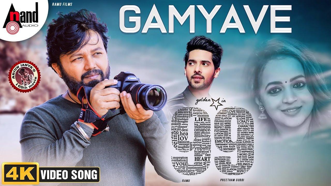 Download 99 | Gamyave | 4K Video Song |Armaan Malik|Ganesh|Bhavana|Arjun Janya|Preetham Gubbi|Ramu Films
