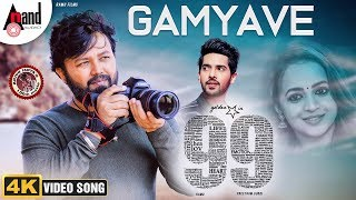 99 | Gamyave | 4K Song |Armaan Malik|Ganesh|Bhavana|Arjun Janya|Preetham Gubbi|Ramu Films