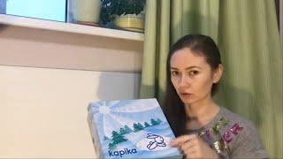 обзор детских зимних ботинок Kapika  Купили обувь ребенку на зиму