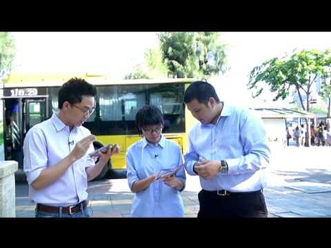 เด็กสมัยนี้ 40 แผนที่รถเมล์ ก้าวใหม่การเดินทางในไทย