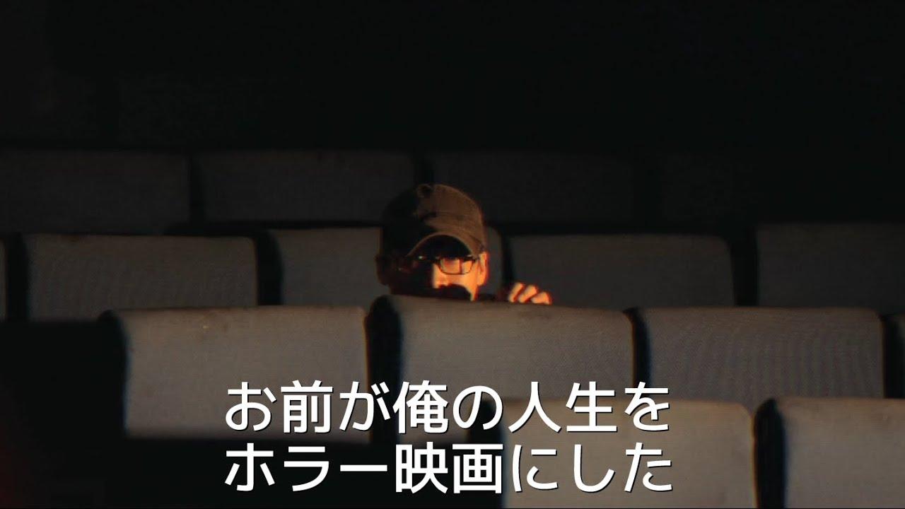 ストップ 予定 最 映像 恐 ノン 2020 放送