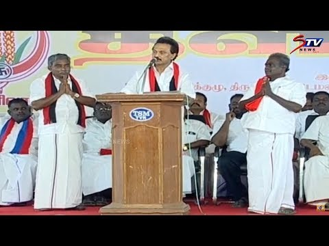 mk stalin speech at  திருவாரூரில் தேர்தல் பரப்புரையை தொடங்கிய ஸ்டாலின் !  | mk stalin