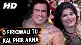 O Firkiwali Tu Kal Phir Aana | Mohammed Rafi | Raja Aur Runk 1968 Songs | Sanjeev Kumar