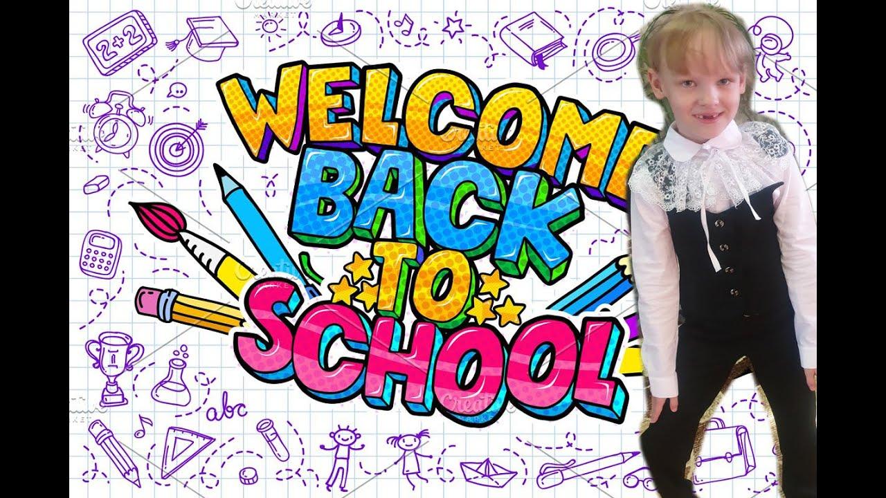 Back To School 2020 /покупки к 1 сентября