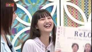 ひさしぶりに「生ハムと焼うどん」西井万理那がKawaiianTVに登場! あい...