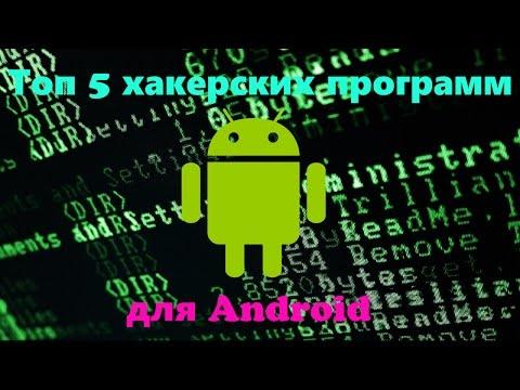- скачать игры на андроид