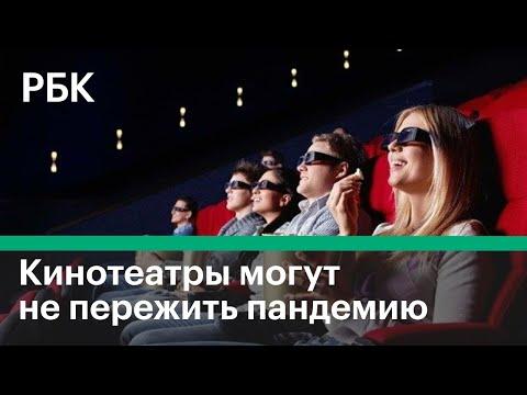 Кинотеатры откроются 1
