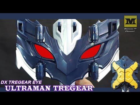 DX TREGEAR EYE (Ultraman Tregear) ウルトラマントレギア