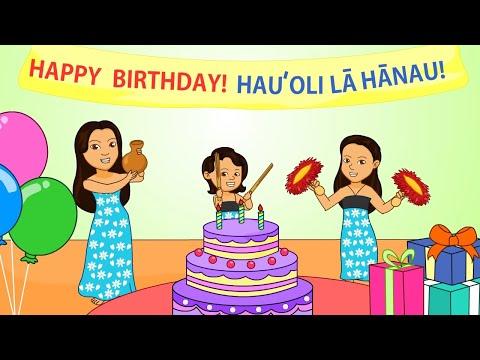 Hauʻoli Lā Hānau ~ Happy Birthday Song in Hawaiian