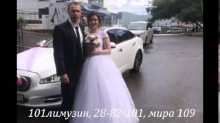 Белый ягуар на свадьбу в Красноярске!