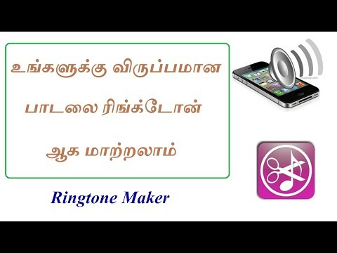 How to Get a Ringtone on Your Phone