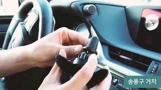 OMT 차량용 휴대폰 거치대 사용방법