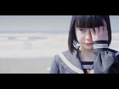 yumeutsutsu./瞼【MV】