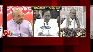 CM KCR Vs Amit Shah || War of Words on Telangana Funds || Mataku Mata || NTV