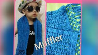 How to make crochet muffler    step by step    muffler