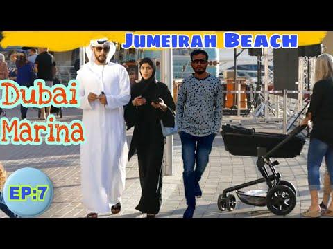 Dubai Richest Area | Jumeirah Beach | Dubai Marina | Best Beach in Dubai | Hotel Burj Al Arab