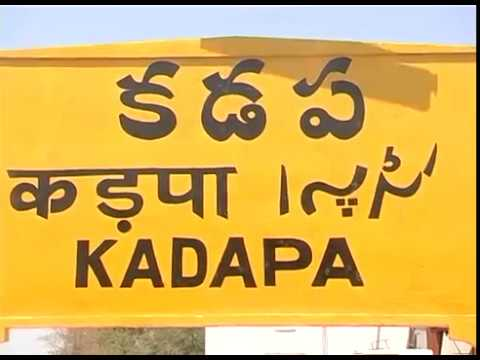 Ground Report |Andhra Pradesh: Success Story on Swatch Bharat in Kadapa