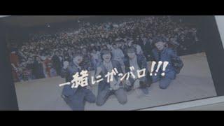 めざましテレビ デイリーテーマソング コンセプトディスク「FOUR ROOMS...