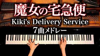 楽譜の購入は下記URLからです(^-^)/見やすい楽譜を心がけています♪ 魔女...