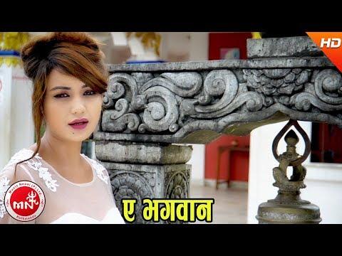 New Lok Dohori 2074/2017   Ya Bhagawan -...