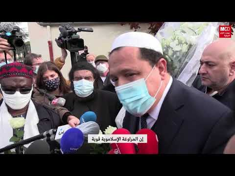 الإمام حسن شلغومي متأثراً بمقتل صامويل باتي: - الإسلاميون هم السُم داخل الإسلام-